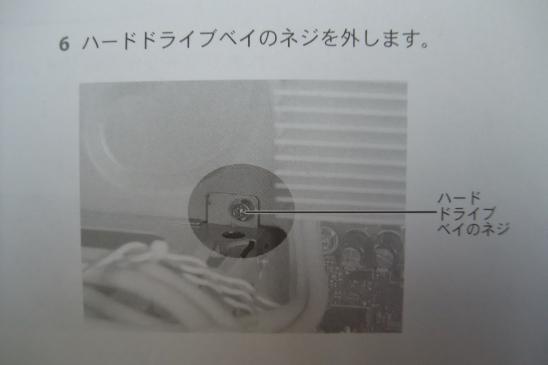 DSCF0349.jpg