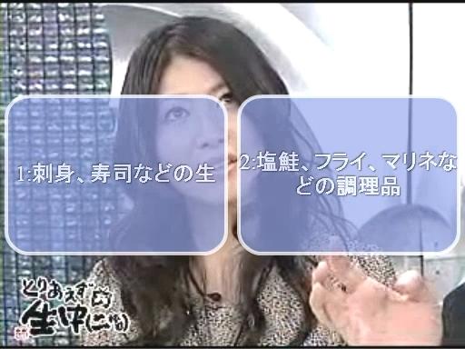 茅原実里3.JPG