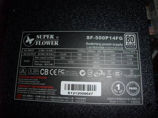 DSCF2518.JPG