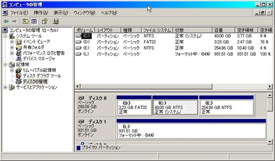 WS000674.JPG